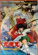 Inuyasha Poster / New Made In Japan