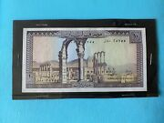 Lebanon 1986 Collectable Uncirculated 10 Livres Bank Note Paper Money