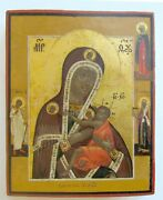 Russian Icon Of All-hymned Mother Of God 19th Century Rare Antique