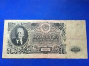 50 Rubles 1947 Banknote.