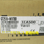 1pc For New Gt2510-wxtbd By Ems Or Dhl