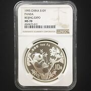 1995 Beijing International Stamp And Coin Exposition 1oz Silver Coin Ngc Ms70