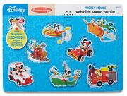 Melissa And Doug Disney Mickey Mouse And Friends Vehicles Sound Puzzle 8 Pcs