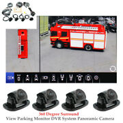 Dc9-36v Car Truck View Parking Monitor Dvr System Panoramic Camera 360° Surround