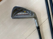 Tommy Armour 855's Iron Set