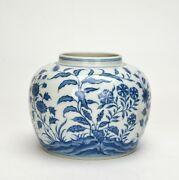 Superb Chinese Ming Chenghua Mk Blue And White Flower Porcelain Jar