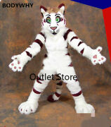 Tiger High-quality Easter Handmade Mascot Costume Cosplay Clothing Advertising