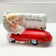 Vintage Rubens Originals Baby Boy Red Car Planter The Latest Thing