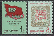 China 1960 J81 The Congress Of Chinese Literary And Artistic Workers Stamp 2 Pcs
