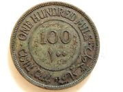 1927 British Palestine One Hundred 100 Mils Silver Coin