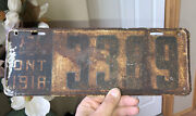 Rare Early Years 1918 Ontario License Flat Metal Plate Provincial Crest 4 Digit