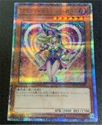Black Magician Girl 20th Differences In Illustrations