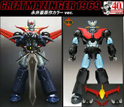 Fewture Ex Mazinger And Great Mazinger Repaint Ver Diecast Japan Stock 2pc Soc Sr