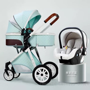 Babystroller 3in1 Baby Cart Can Sit Can Lie Baby Pushchair Cradel Infant Carrier