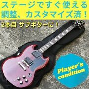 Epiphone Sg Secondhand Guitar Custom Recommendation The Second One Sub Pick-up