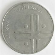 India Rupee 2, Error Cross Coin, 2005, With Mule Issue From Calcutta Mint A33