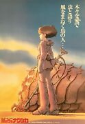 Studio Ghibli Poster Nausicaä Of The Valley Of The Wind New Made In Japan