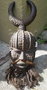 African Guere Guerre Dan Mask Ivory Coast Large