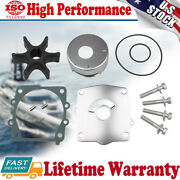 Water Pump Impeller Kit 61a-w0078-a3-00 For Yamaha F150 175 200 225 250 300hp