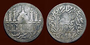 India Religious Hindu Temple Token With Temple. Silver - 35 Mm