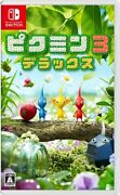 Pikmin 3 Deluxe Nintendo Switch Japanese/english/french/other