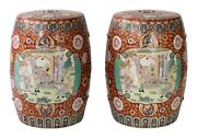 Pair Of Vintage Ceramic Hand Painted Chinese Garden Stools