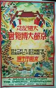 Affiche Vintage - Japon - Kyoto City Office - 1928 - Grand Exposition Imperial