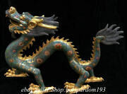 30.4 Old Chinese Bronze Cloisonne Gilt Fengshui 12 Zodiac Year Dragon Statue