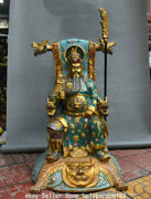 32.4 Old Chinese Bronze Cloisonne Gilt Dynasty Soldier God Guan Gong Yu Statue