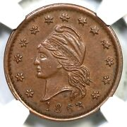 1863 F-16/353 A Ngc Au 58 Crossed Cannons Civil War Token