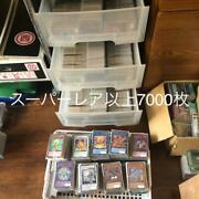 Yu-gi-oh More Than 7 000 Supermarkets Sold In Bulk