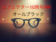 Effector Aw 10th Anniversary Model All Black