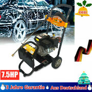 New Gas Pressure Washer 7.5hp 2.4gpm With Power Spray Gun 4-stroke 5 Nozzles Dhl