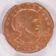 Pcgs 1 1981-s Sba Dollar Missing Obverse Clad Layer Ms62 Rb
