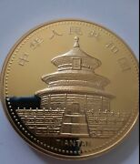 2010 Year Of The Tiger Gold Plated Silver Proof 5oz Coin