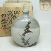 R438 Mingei Mashiko Ware Suto Takeo Work Ground Glaze Iron Painting Vase Flowers