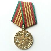 Ussr Soviet Russian Medal Impeccable Service In The Kgb. 3rd. Class 2nd. Variant