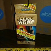 Vintage Star Wars Volume 1 Micro Machines Epic Collections Vehicles 1996