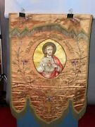 Old Embroidered Church Banner Sweetest Heart Of Jesus - St. Andrew Detroit 1921