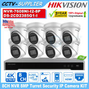 Hikvision 8ch Nvr 12mp 7608ni-i2/8p 2385g1-i 4k Ir Ip Camera P2p Home Security