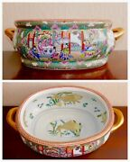 Chinese Qing Export Rose Medallion Hand Painted Elongated Two-handle Fish Bowl
