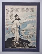 A Vintage Signed And Inscribed Chinese Watercolor Painting Of Zhong Kui