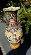 Japanese Hand Painted Moriage Satsuma Vase In Nice Condition