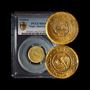 2011 Vs Nepal 2 Paisa - Pcgs Ms 66 Gem+ Unc - Shah Dynasty - Only 9 Higher