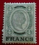 Austria1903 -1904 Austrian Postage Stamps Surcharge. Rare And Collectible Stamp.
