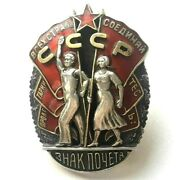 Ussr Russia Soviet Order Of The Badge Of Honor Type 2 Version 2 Var. 2 No 9446