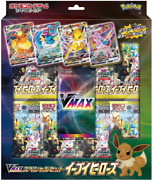 Eevee Heroes Pokemon Japanese Special Set Box Booster Pack - Usa Seller