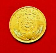 Egyptian Gold Coin  1 Pound Issued 1955 Unc Gold .22 K 8.5 Grams