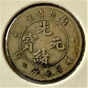 China Hupeh 1895-07 Y-124.1 Lm-185 Silver 10 Cents