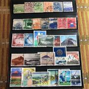 30 Used Japanese Stamps With Mt. Fuji Patterns Deer Stamp Types Japanand039s